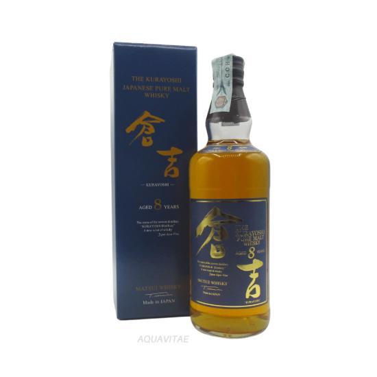 Whisky Matsui Kurayoshi 8 Year Old MATSUI