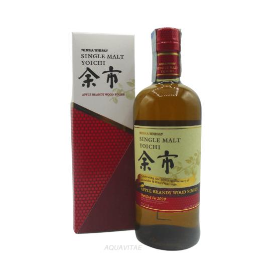 Whisky Nikka Yoichi Apple Brandy Wood Finish Whisky Giapponese Single Malt